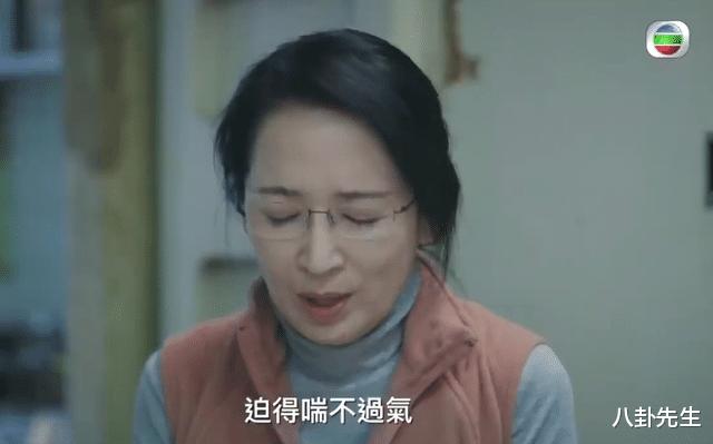 TVB新剧片单:欧阳震华马德钟等老艺人回巢,剧里老少配成常态插图64