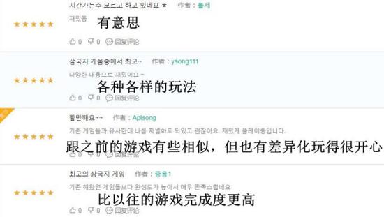 Google play推荐的三国策略手游《止戈》是如何实现文化出海的? 手游 三国 单机资讯  第4张