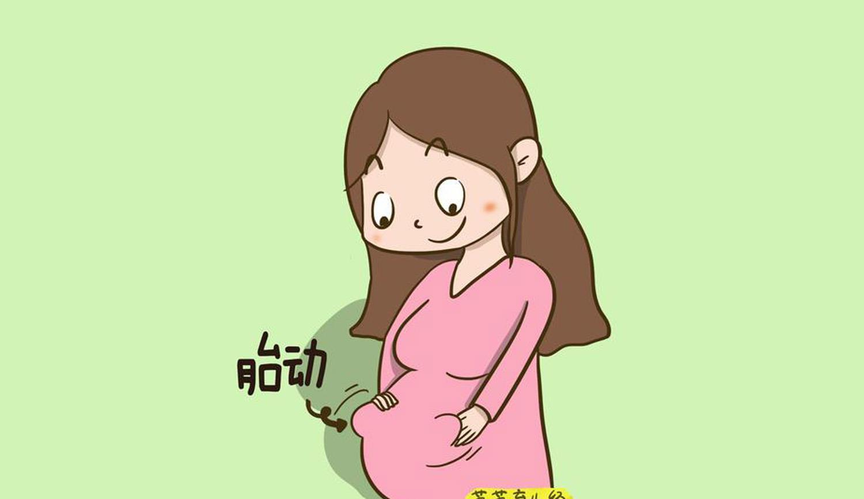胎動 妊娠 13 週