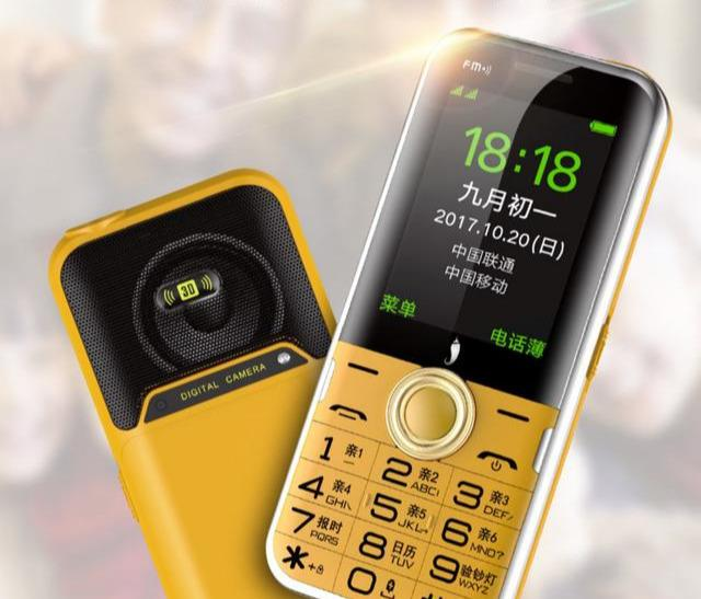 小米专利手机后置一颗镜头,华为麒麟标志、方舟系统商标注册通过 专利 麒麟 小米系统 华为手机 华为三星 手机 华为 小米 每日推荐  第3张