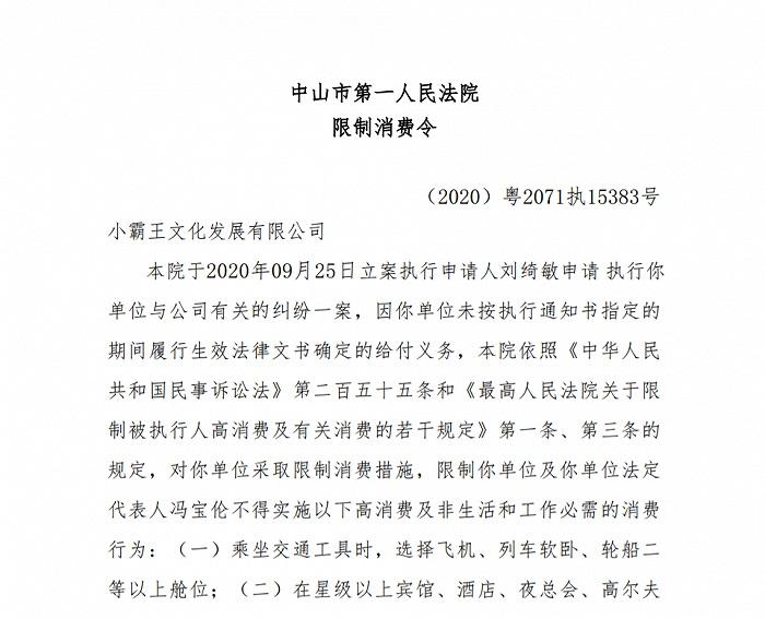 陈智豪_小霸王亏损近3亿?公司申请破产重组,小黄卡成为绝版回忆