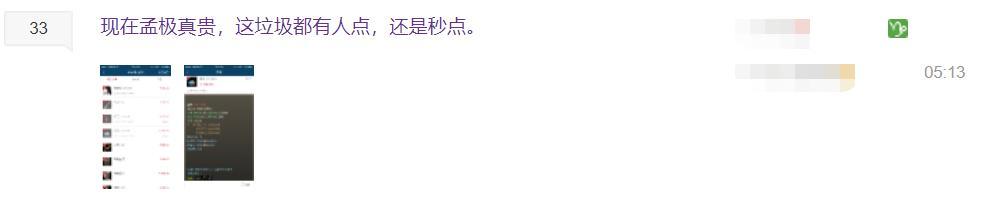 《【煜星娱乐注册】大话西游2:当年卖掉的召唤兽,如今就连2倍的价格都收不回来!》