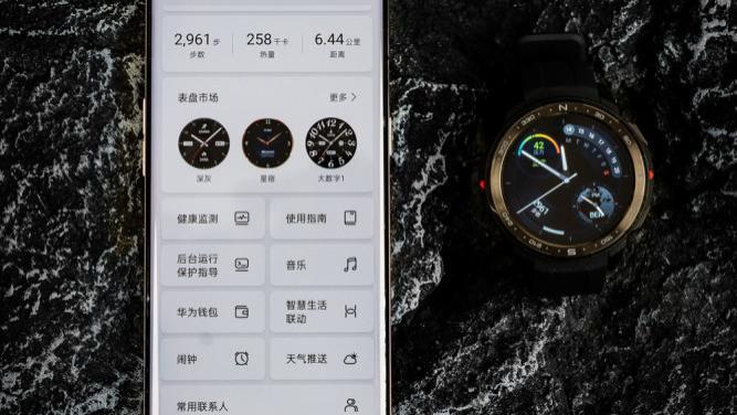 高清大屏48mm,续航25天是苹果8倍,荣耀手表GS Pro评测
