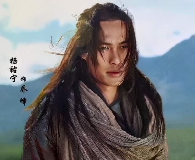 新《天龙八部》将接档《鹿鼎记》播出:乔峰不霸气,段誉带耳钉插图10