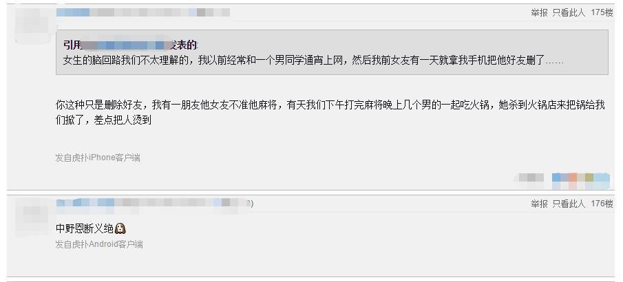 《【煜星娱乐平台首页】RNG老中野恩断义绝?MLXG被删好友,小虎:不是我干的》