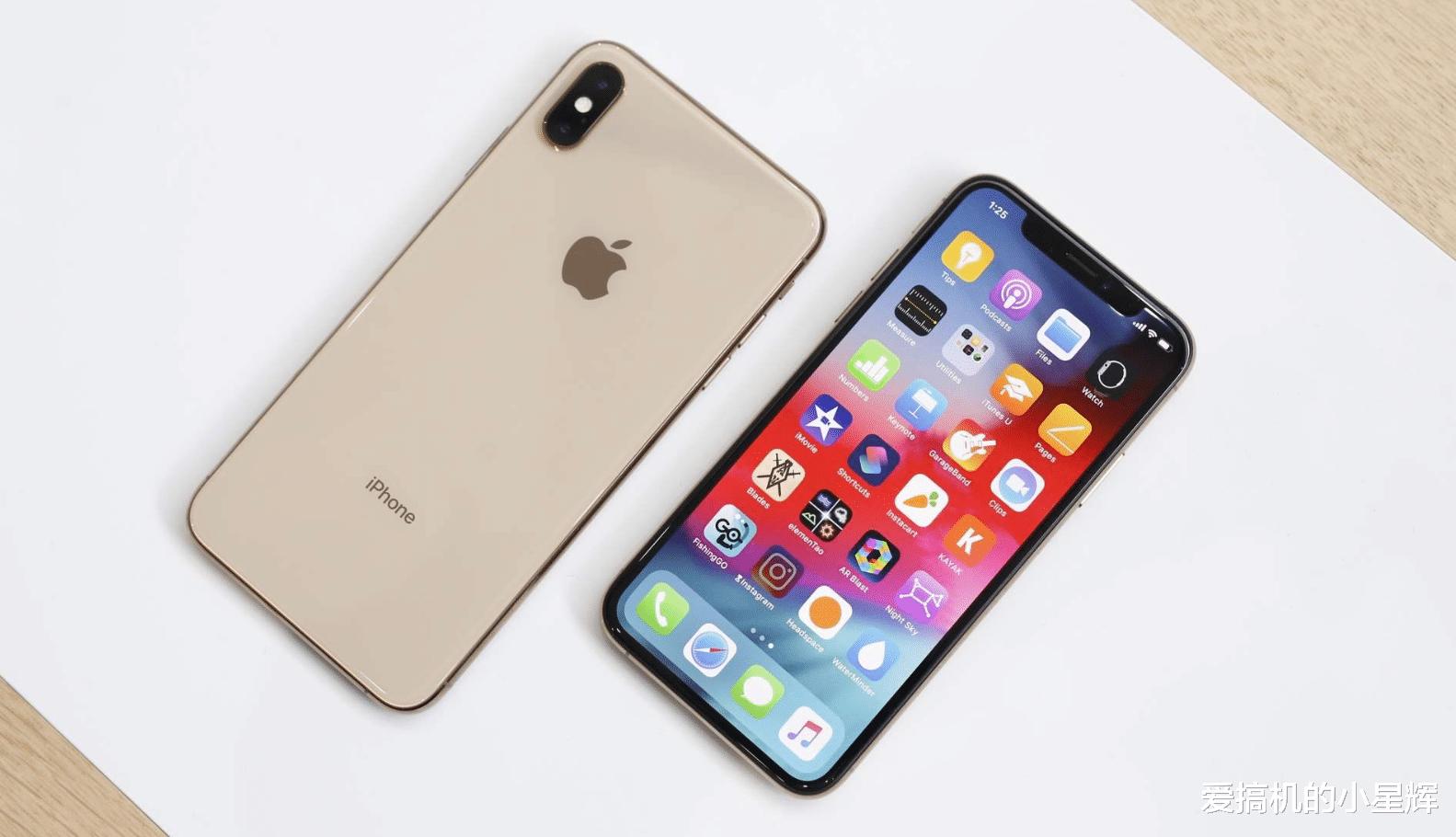 曾经被冷落的iPhoneXS,如今彻底跌至清仓价,还来得及吗?