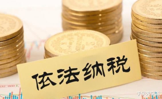 """中国最""""狗""""富豪 每年300亿分红不交一分钱税 还关300家国内企业"""