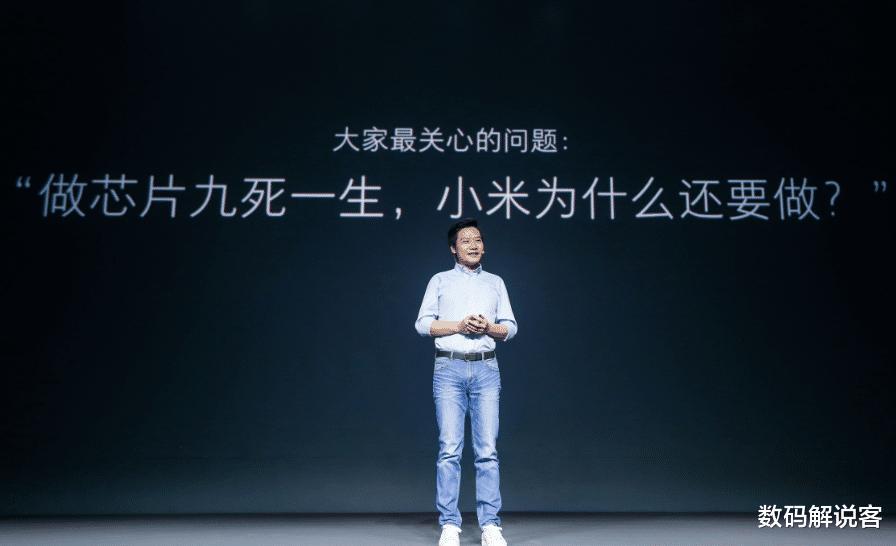"""卢伟冰:""""自研猪肉""""难吃,小米新款澎湃处理器遭曝光,实在太""""打脸"""""""