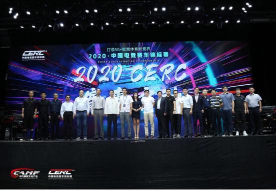 新版东成西就_中国电竞赛车锦标赛2020发布会召开 北京首发赛正式打响