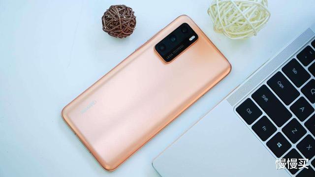 618高性价比手机选购指南丨这份价格预测,告诉你哪几款值得买