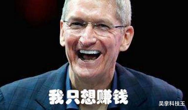 苹果曝出惊天丑闻,一夜蒸发59亿!一手好牌被库克打得稀烂