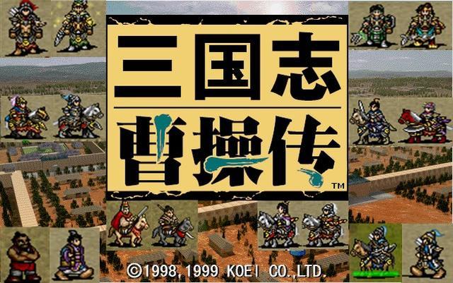 三国志曹操传,游戏中惨遭削弱的名将,五虎将还不是最惨的插图