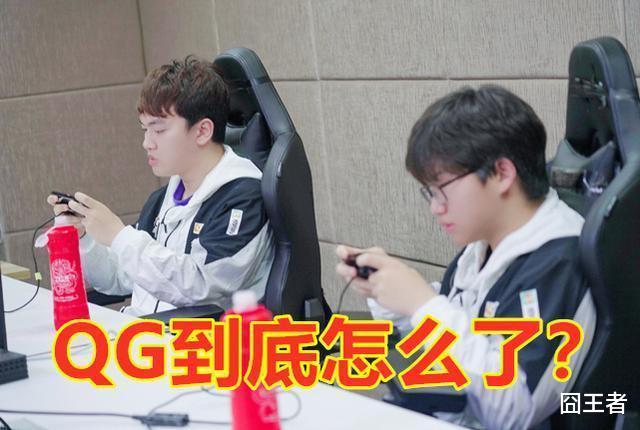 《【煜星平台手机版登陆】王者荣耀:QG不敌XQ,770把把逆风还自废双臂,SK为何执迷不悟?》