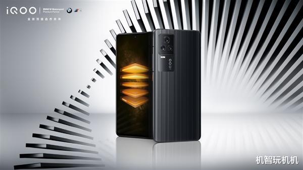 再度刷新骁龙888手机价格下限,价格比小米11便宜200 数码科技 第2张