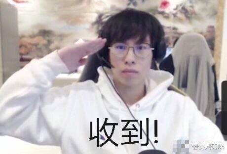 """《【煜星娱乐集团】LOL""""玩劫主播""""事件升级!包桑直言很恶心,乐言发561字长文致歉》"""