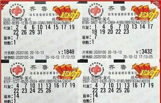 ooxx漫画_双色球20100期开奖在即,复式票再次登场,好运花落谁家?