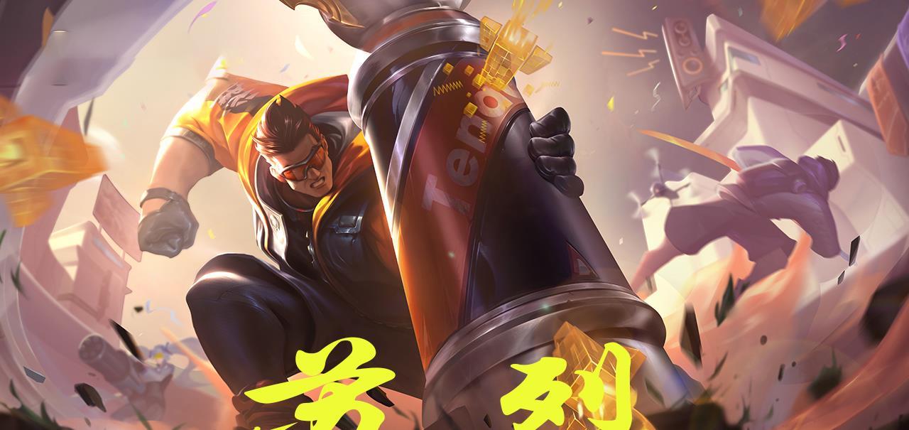 《【煜星官方登陆】王者:五位Ban率为零封英雄,艾琳可以理解,她却因为技能硬伤》
