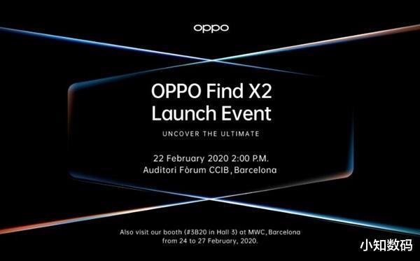 OPPO FindX2官宣,2月22日法国见,65W快充+IMX708