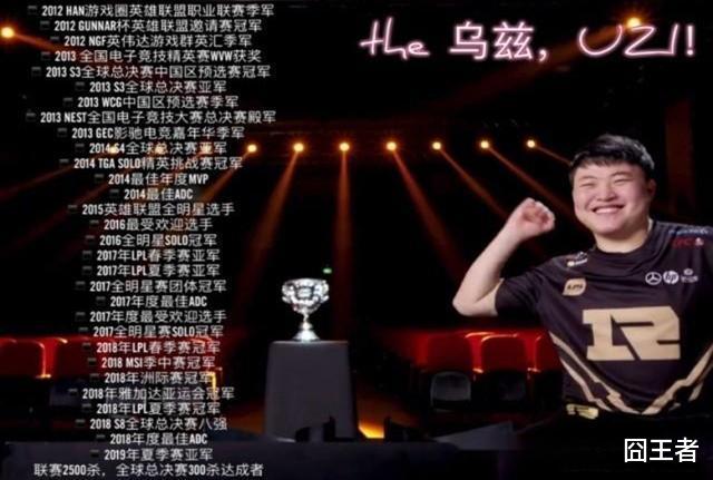 《【煜星娱乐注册平台官网】英雄联盟:同样是LPL的老将,为什么Rookie的影响力远比不上UZI?》