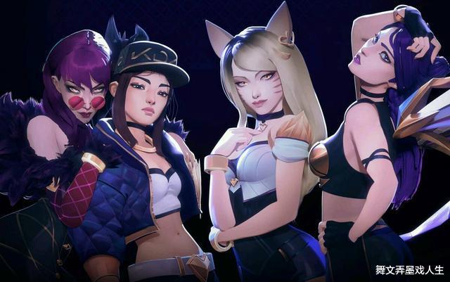 猎兽_《英雄联盟》KDA女团将在下周推出全新单曲,已引发数万人关注