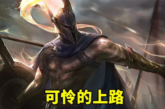 韩国奇迹_LOL最强上单已经诞生,连续4个版本胜率第一,没想到是一个混子