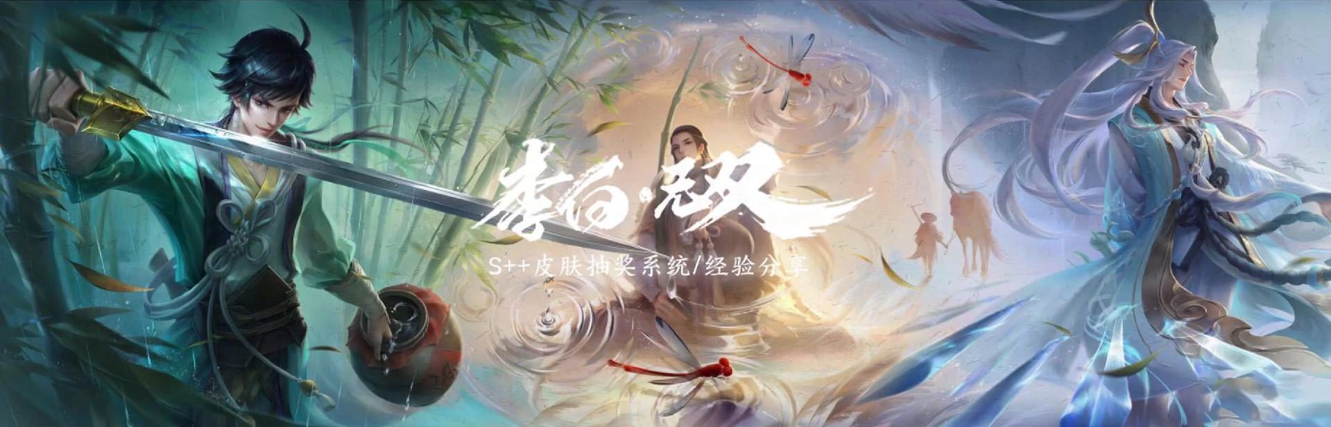 诛仙成就有什么用_官方发布李白新皮线索,看到这位女英雄,诸葛亮笑了