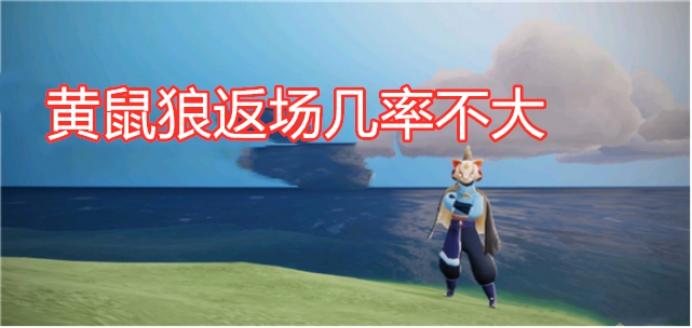 仙剑奇侠传3的主题曲_光遇:做梦都想复刻雨伞?玩家梦境被大众支持,希望是预言家-第3张图片-游戏摸鱼怪