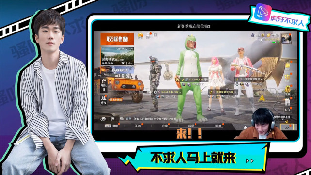 """《【合盈国际平台网】""""土豆雷""""新玩法,满足这一条件,不求人用这招打出400伤害》"""