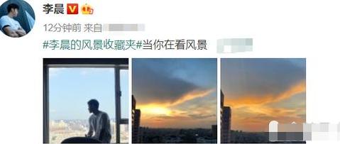 """李晨刚否认复合,范冰冰就忍不住""""报复""""了?看清照片:细思极恐!"""