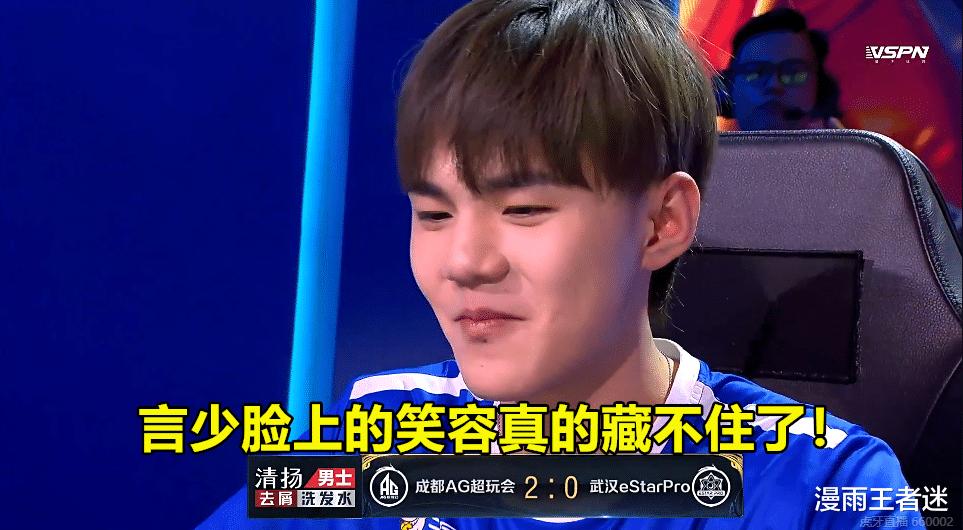 《【煜星娱乐官网登录】AG又赢了,选手却愁眉苦脸!反观estar,诺言的笑容都藏不住了!》