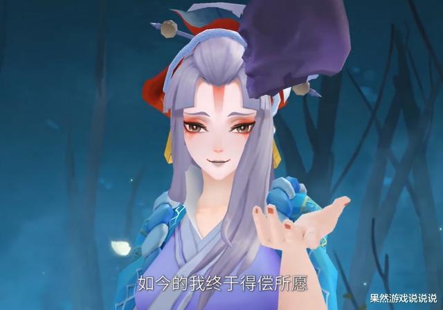 """阴阳师:式神""""美强惨""""成常态?策划何时才能真正的考虑玩家喜好插图(4)"""