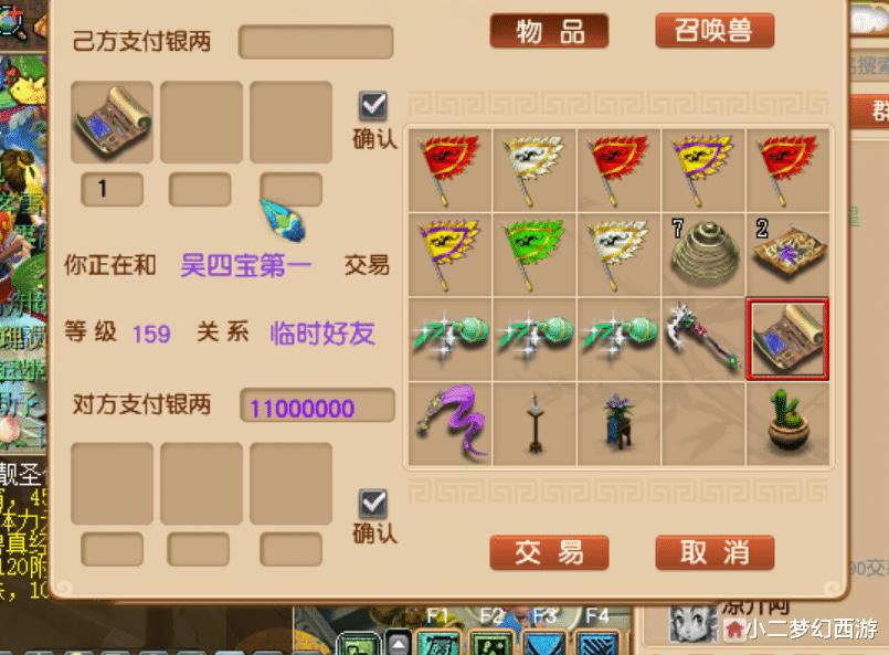 《【煜星在线登录注册】梦幻西游赚钱:130腰带来了,120头盔也来,150还会远吗!》