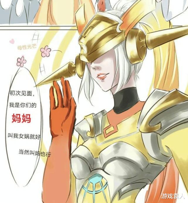 《【煜星娱乐网页登陆】《王者荣耀》为何没有母亲形象的英雄?玩家:你见过当妈的打游戏吗!》