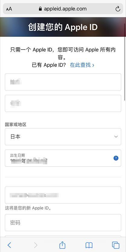 九天玄女_英雄联盟手游ios/安卓超详细下载游玩教程!