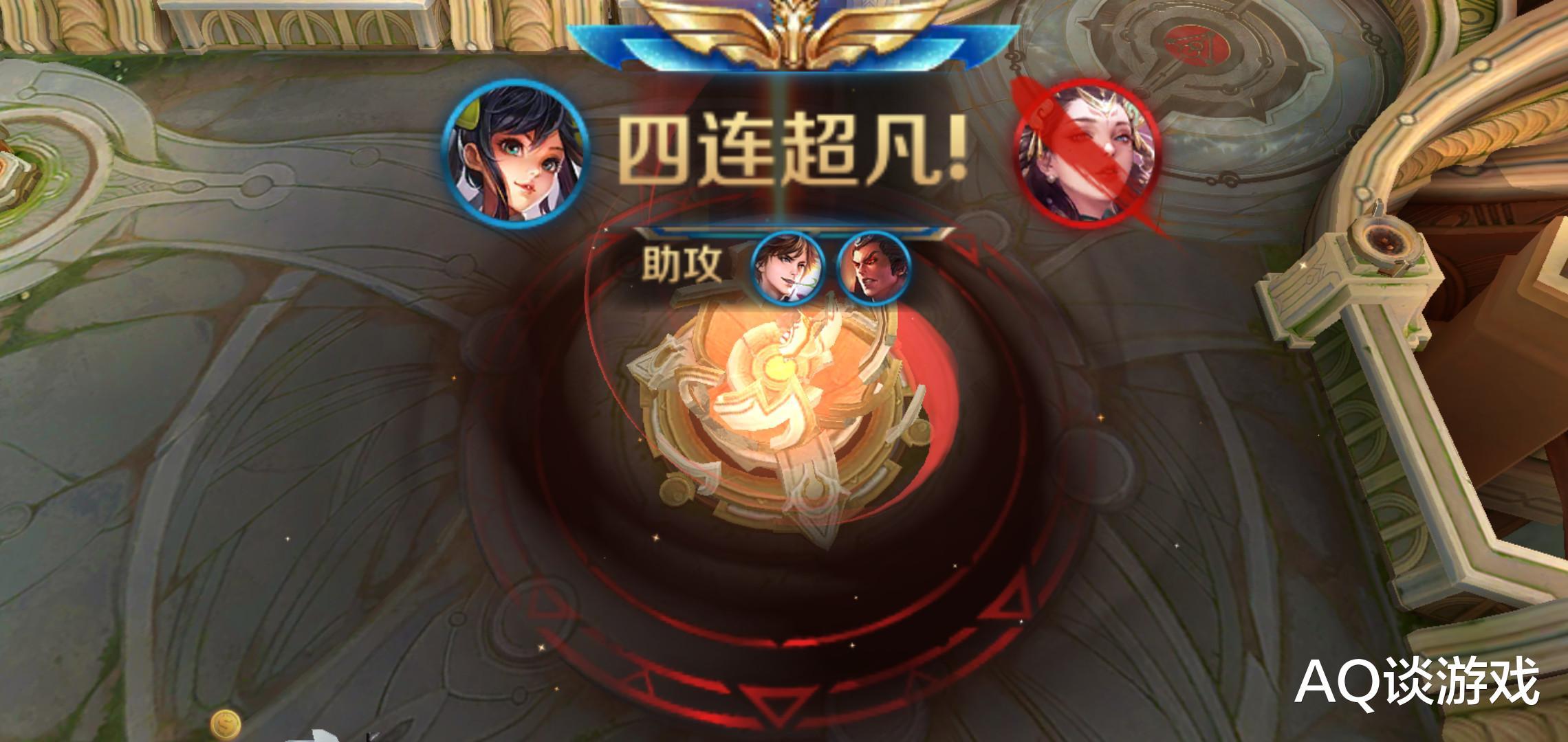 《【煜星官方登陆】王者荣耀:连胜必连败?老玩家:别乱说,这样可避免》