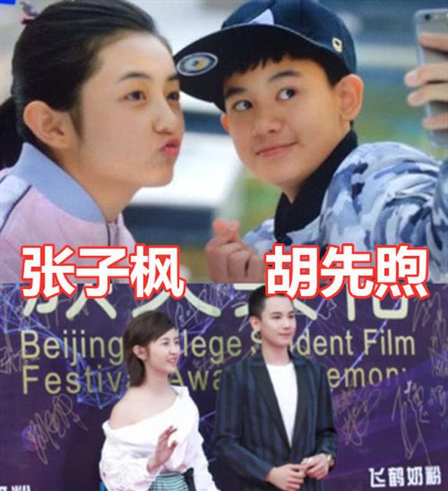 """有种惊喜叫""""从小认识,一起长大"""",吴磊没啥,张子枫让人意外!"""