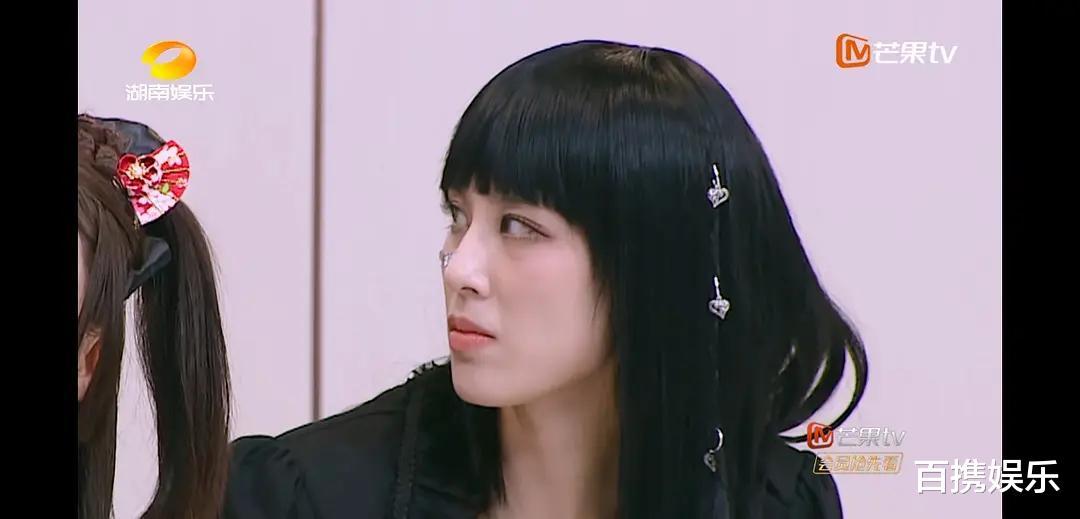 蓝盈莹最大的矛盾其实不是和郑希怡宁静的,而是和她当时队友的