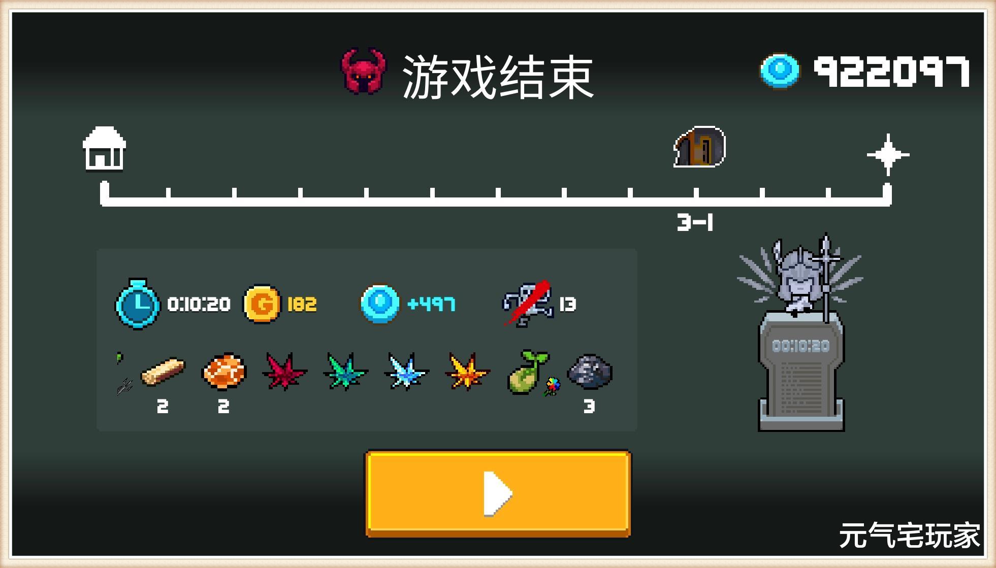 """《【煜星娱乐app登录】元气骑士:3年的缺陷终于弥补,英雄们消失的""""小手手"""",回来了》"""