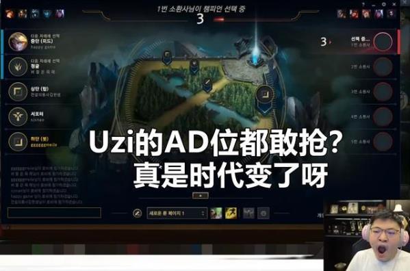《【煜星娱乐公司】Uzi韩服被able抢位置,选出亚索战绩0-7,赛后评分1.1最低走A最高》