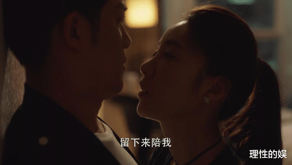 《三十而已》许幻山烟花公司破产,林有有梁正贤成为一对