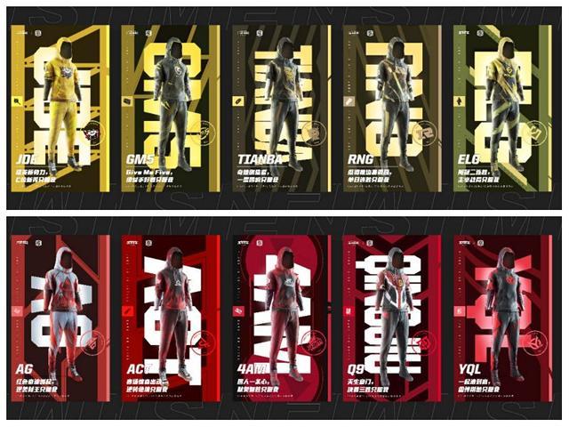 """""""吃鸡""""上线20件PEL战队队服!玩家却搭配出""""森林冰火人"""""""