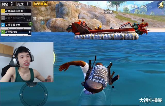 《【合盈国际注册平台】一个龙舟和鼓点就能开演唱会?主播鲨鱼哟一波骚操作把网友逗乐了》