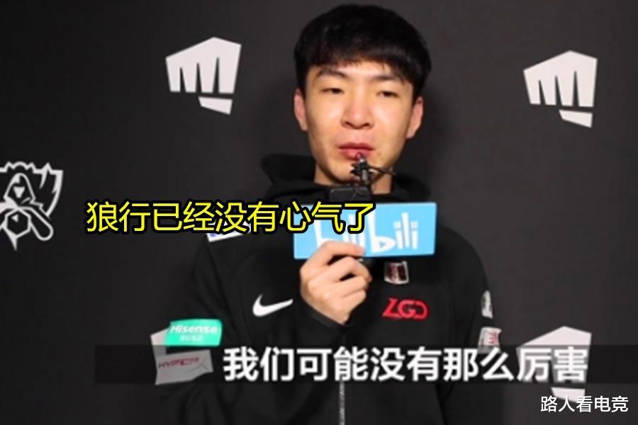 超级玩家dota2_入围赛两连败最对不起韩国粉丝?小花生采访一语引热议
