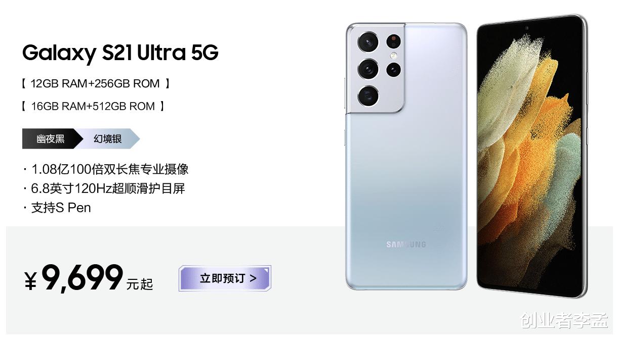 4+64配置的5G手机,零售价999元,我是实在理解不了 数码百科 第3张