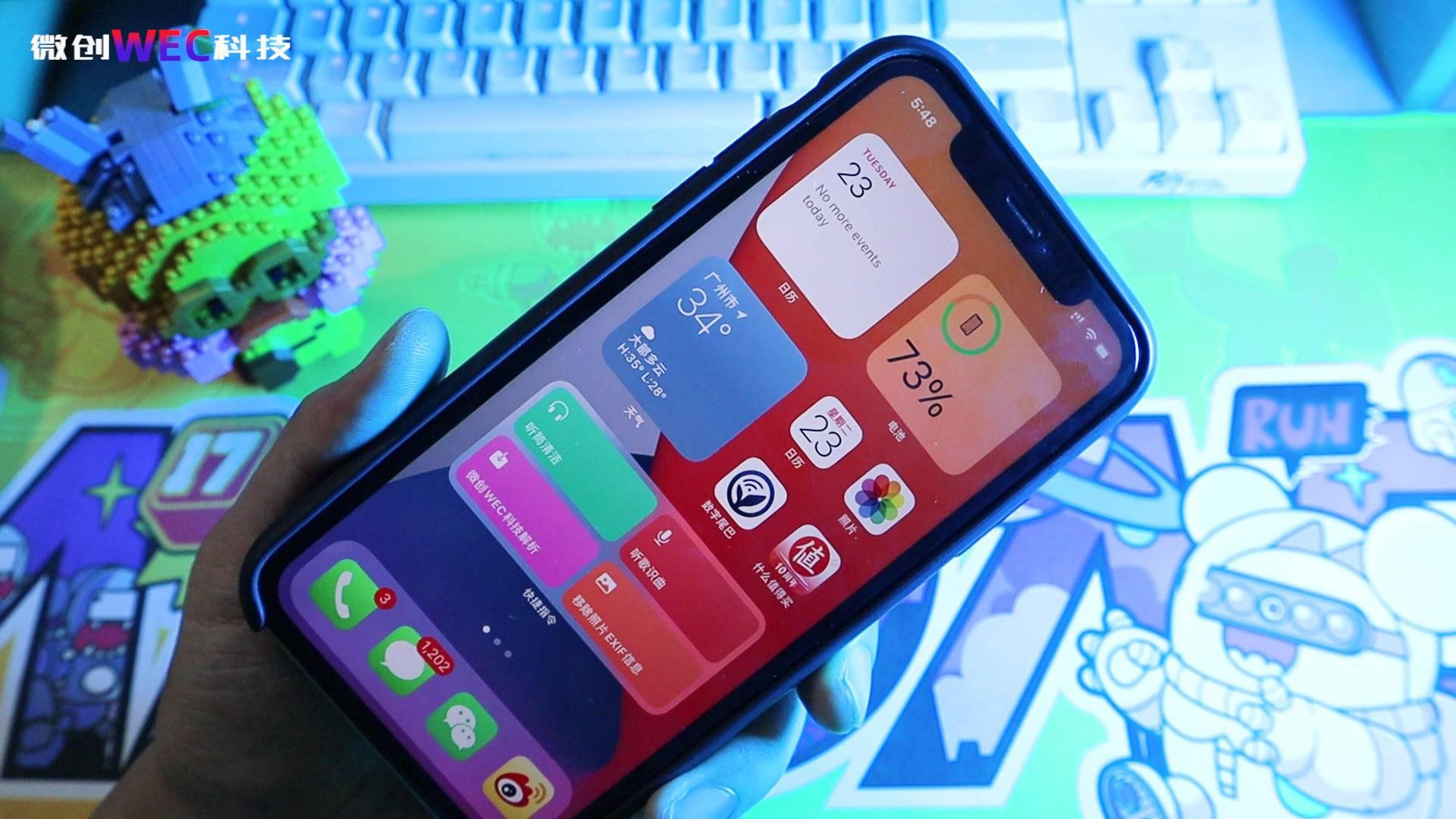 iOS 14内测版更新体验:加入了这么多新功能,用起来会怎么样?