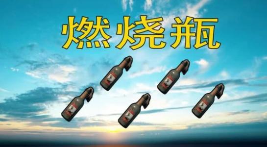 《【合盈国际在线平台】和平精英三大攻楼神器,手雷燃烧瓶还缺啥?王小歪AWM闪身狙》
