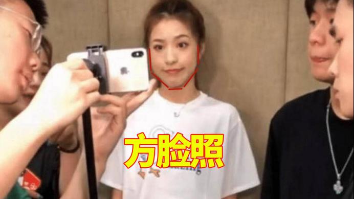 """""""撒野""""事件过去十几天,刘思瑶不敢露面,粉丝不减反增?"""
