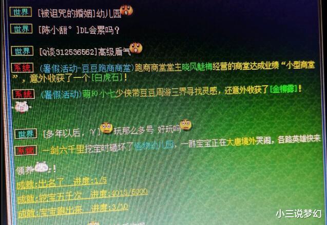 《【煜星登陆注册】梦幻西游:暑假特色活动考验逻辑思维,没学历的可能完成不了》