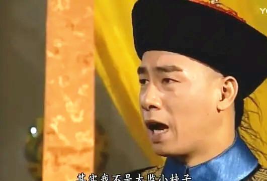 金庸剧最难演的男主角:陈小春幸亏有了他,才演出1+1大于2的效果插图8
