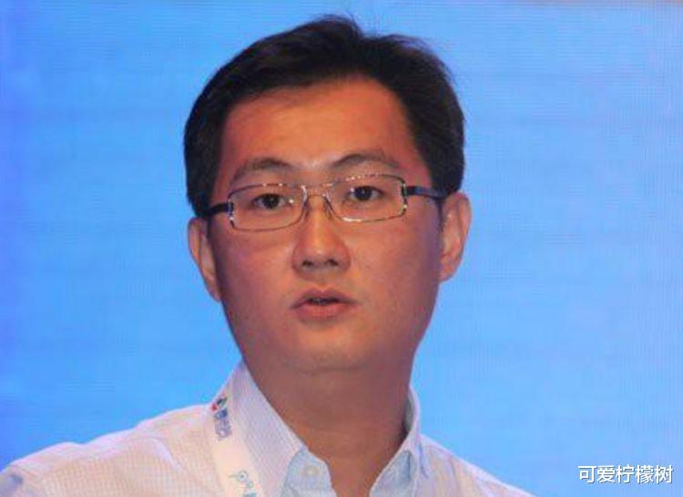 马化腾也表示无奈:为什么你们都将QQ号卖了?原来能换套房子